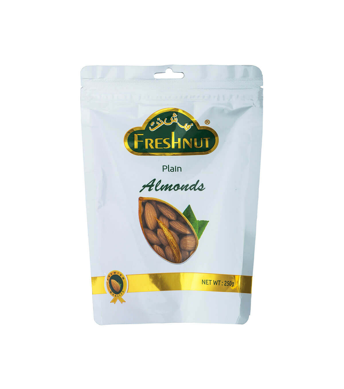 Freshnut Almonds 250g